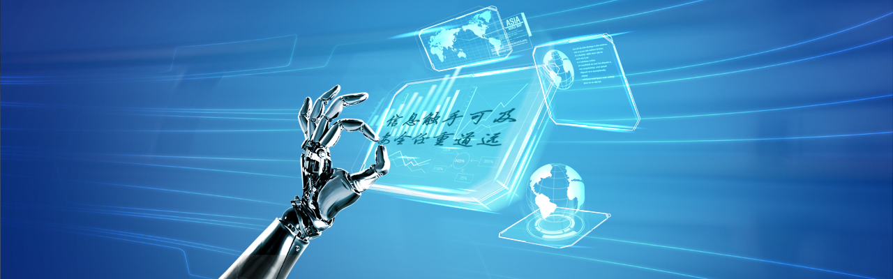 必威体育手机版官方下载网站必威官网体育登录信息技术有限公司